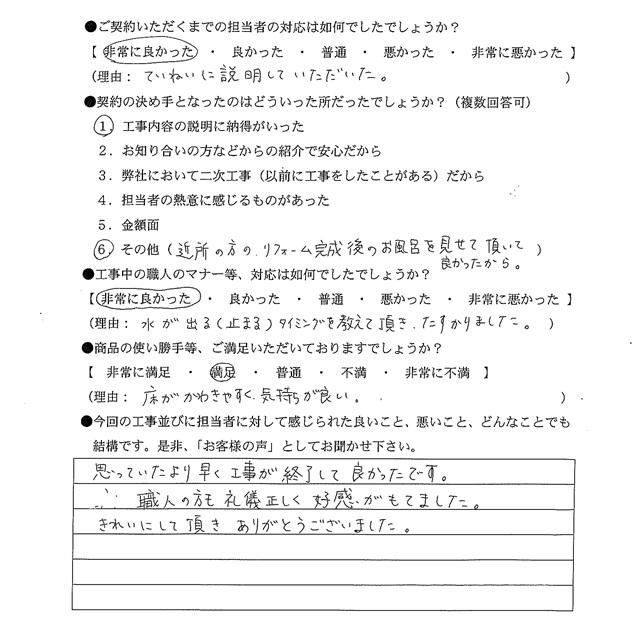 20161110004.jpg