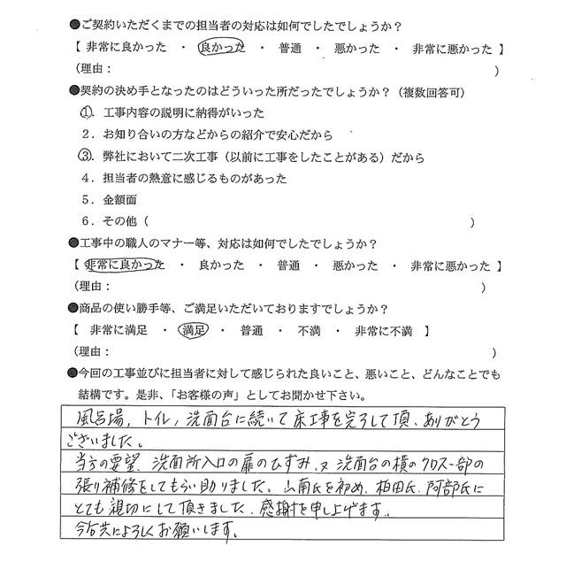 2017.06.30V004.jpg