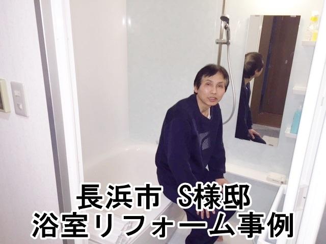 大阪のさくら住建 マンションリフォーム