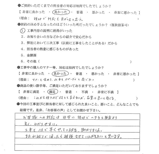 scan-77.jpg