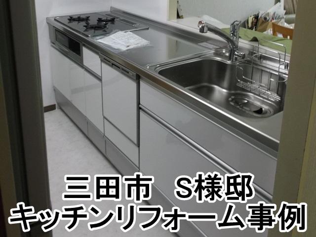 大阪で何社も当たりましたが、一番対応も価格も良かったです。全てにおいて大満足です。